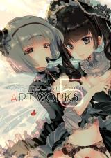C96 ARTWORKS 5 | かみしき