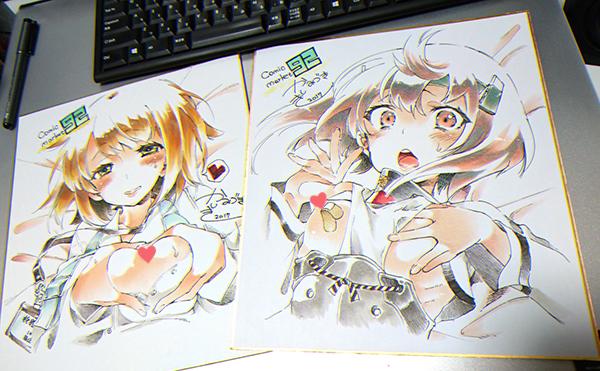 C92 サイン色紙 | 守月史貴/かみしき