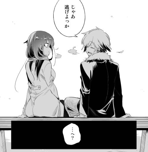 捻じ曲げファクター 第28話 | 守月史貴/白泉社