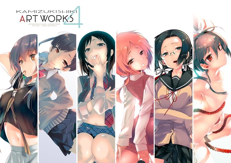 C94 ARTWORKS4 | かみしき