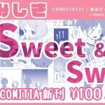 COMITIA 131 かみしき『お品書き』