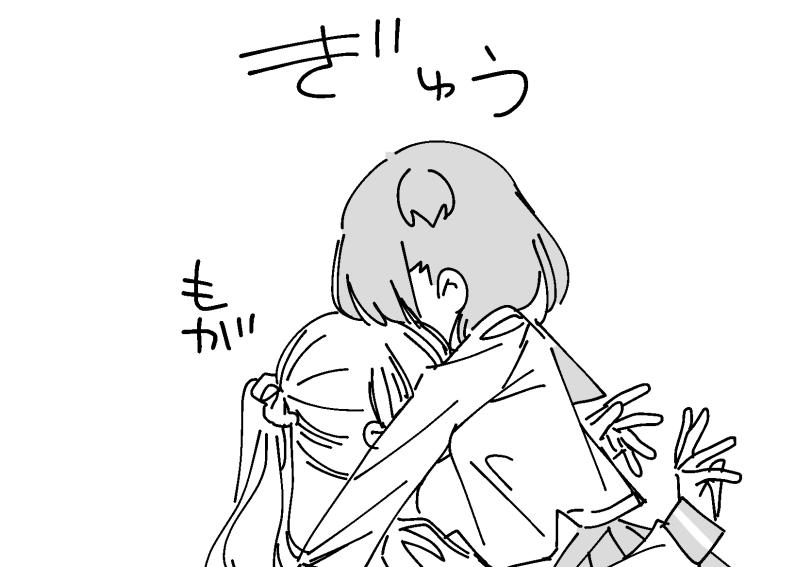 神さまの怨結び 10   守月史貴/秋田書店