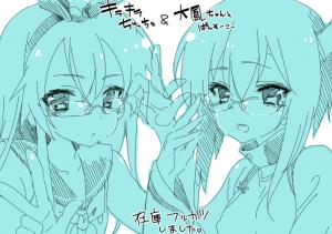 眼鏡っ娘 島風&大鳳ちゃん